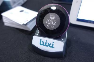 Bixi 2.0 photo