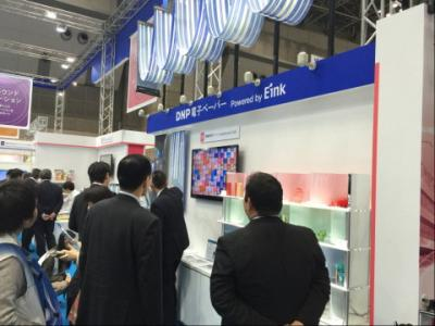 DNP and E Ink booth at RetailTech Japan 2016