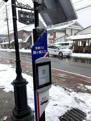 Papercast E Ink screens at Aizu Bus in Japan