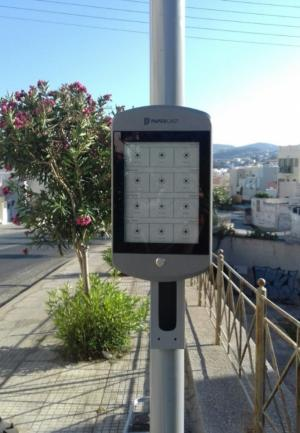 Santorini E Ink bus station signage, papercast